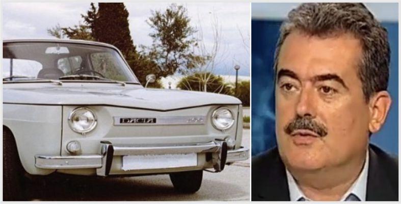 """Gerea îşi """"leagă"""" numele de Dacia"""