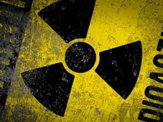 Zăcăminte de uraniu în Argeş. Confirmare oficială!