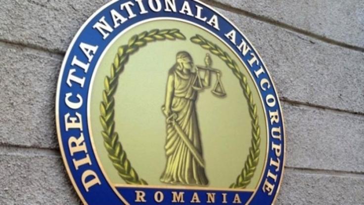Fostul şef al DNA Piteşti, subiect de anchetă