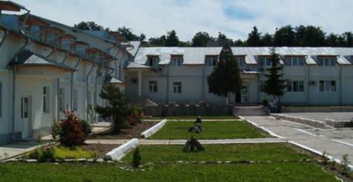 Înscrierea la instituțiile de învățământ care pregătesc personal pentru sistemul penitenciar