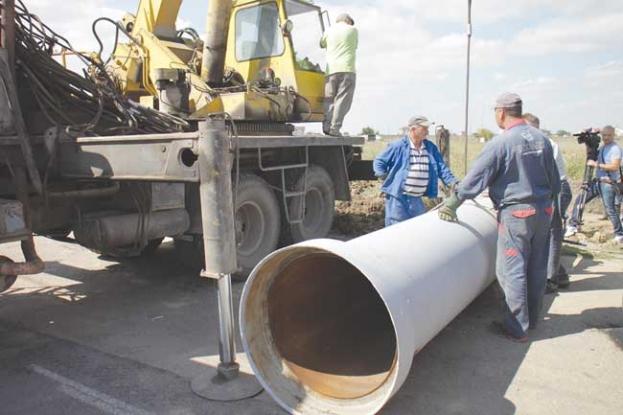 Anunţ important privind un proiect de apă şi canalizare