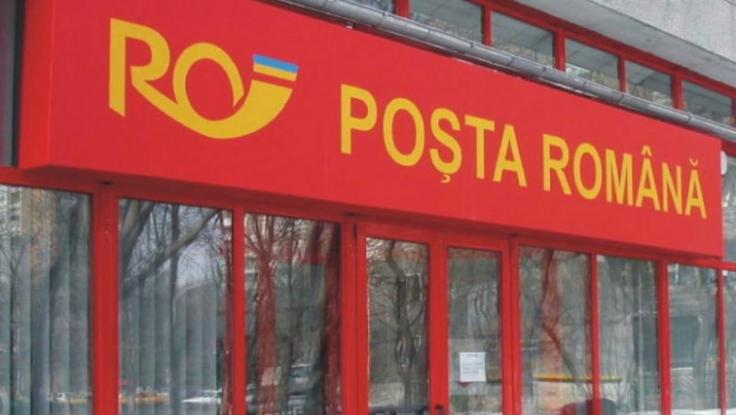 Poşta poate livra trimiterile poştale, din anumite clase de servicii, la sediul sau domiciliul clienţilor, în orice localitate de pe teritoriul României