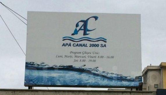 Apa pentru mine - concurs Apă Canal Pitești