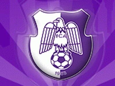 Biletele pentru meciurile echipei FC Argeș vor putea fi cumpărate și online