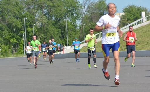 Semimaraton la Pitești