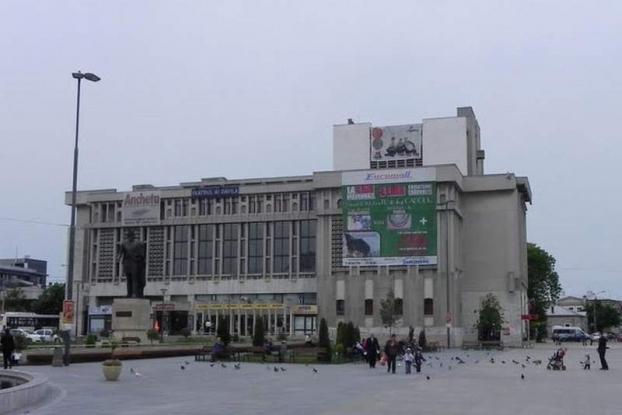 Se caută logo pentru Teatrul Davila