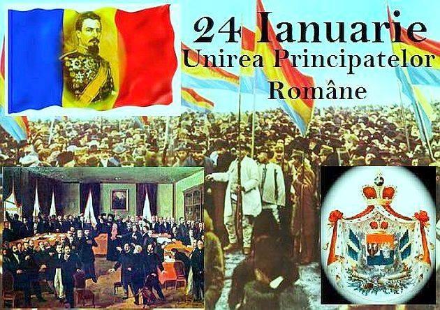 Mica Unire, sărbătorită la Mioveni