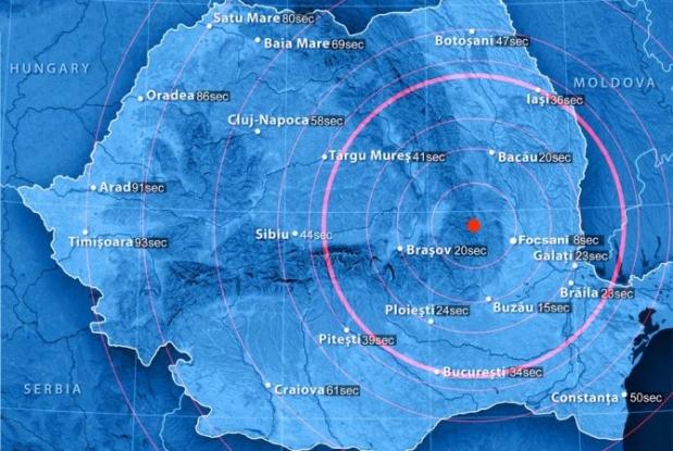 Cutremur de 4,3 grade în România