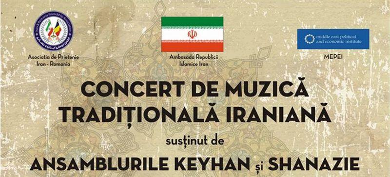 Concert de muzică tradiţională iraniană la Filarmonica Piteşti