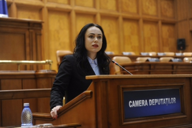 Simona Bucura Oprescu anunţă adoptarea legii offshore