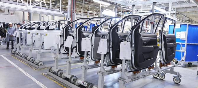 Fabrică nouă în comuna Oarja