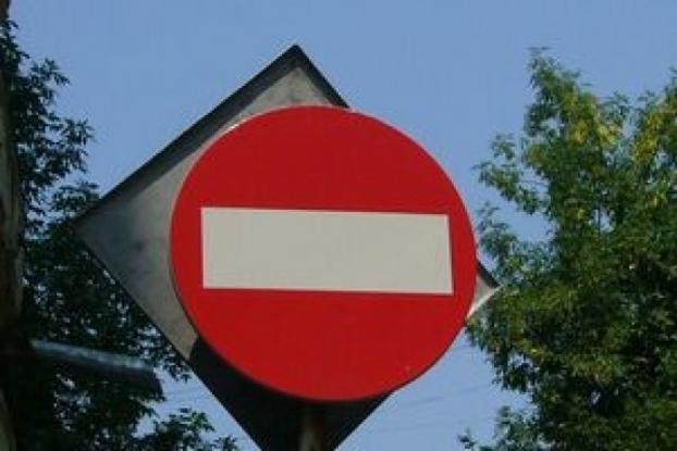 Restricţii de circulaţie la Valea Iaşului
