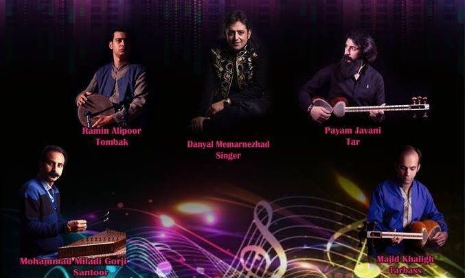Concert de muzică tradițională iraniană la Filarmonica Pitești