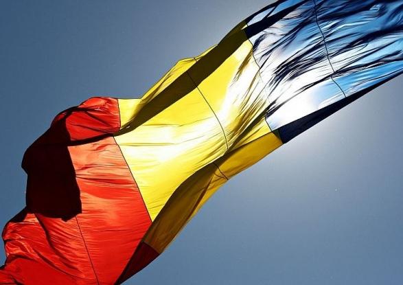 Ziua Drapelului, sărbătorită la Muzeul Judeţean