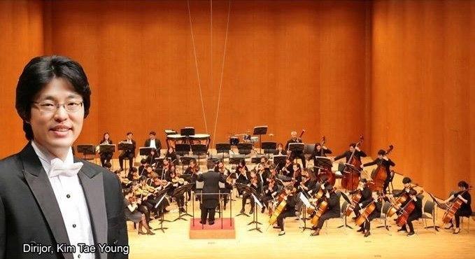 Concertul prieteniei româno-coreene la Filarmonica Pitești